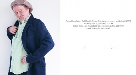 2014_7AW_CONFECT7