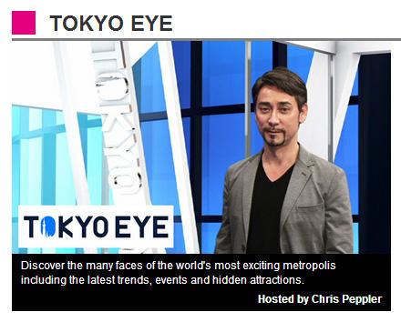 tokyo_Eye