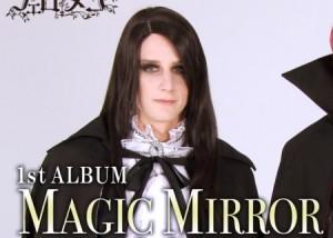 フェロ☆メン 1stアルバム『MAGIC MIRROR』、2016 3 30発売決定!! - YouTube