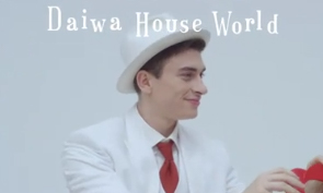 Welcome to the Daiwa House World|会社情報 About Us|大和ハウスグループ-2